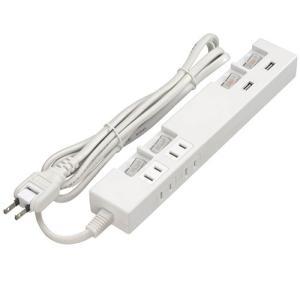 YAZAWA ヤザワ USB充電ポート付電源タップ 4AC+2USB 高出力2A iPad対応 個別スイッチ 絶縁カバー付 2m ホワイト Y02642WH2U ◆宅 flashmemory