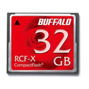 在庫限り! 決算処分特価32GB BUFFALO/バッファロー コンパクトフラッシュカード RCF-Xシリーズ 低消費電力仕様 RCF-X32G ◆メ|flashmemory