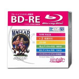 ◇ HI-DISC ハイディスク BD-RE くり返し録画用 130分 25GB 1-2倍速 5mmケース 10枚パック ワイド印刷対応 ホワイトレーベル HDBD-RE2X10SC ◆宅 flashmemory