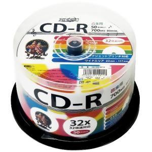 ◇ HI-DISC ハイディスク 音楽用CD-R 80分 700MB 32倍速対応 50枚 スピンド...