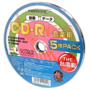 HI-DISC ハイディスク CD-R 音楽用 700MB 32倍速対応 5枚シュリンクパック ホワイト ワイドプリンタブル HDCR80GMP5B ◆メ|flashmemory