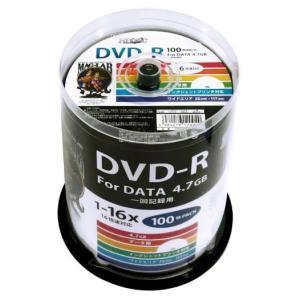 HI-DISC ハイディスク データ用 DVD-R 16倍速対応 100枚スピンドル ワイドプリンタブル HDDR47JNP100 ◆宅|flashmemory