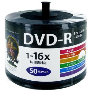 HI-DISC ハイディスク データ用 DVD...の関連商品3