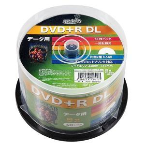 HI-DISC ハイディスク DVD+R DL 50枚 2層 8倍速 データ用 ホワイトプリンタブル...