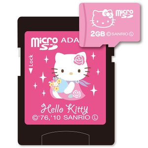 ◇ 【2GB】 KINGMAX キングマックス ハローキティ microSDカード SDアダプタ付属 KIT-MCSD2G ◆メ flashmemory