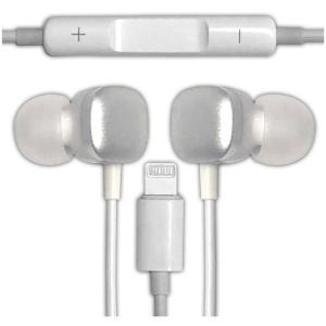 ヘッドフォン iPhone ヘッドホン イヤホン iPhone イヤフォン ライトニング 端子 Lightning ステレオ 高音質 iPad iPod 対応 ホワイト HIDISC HDSE20LH1WHの商品画像|ナビ
