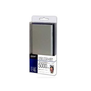 5000mAh モバイルバッテリー 最大2.1A出力 HI-DISC ハイディスク スマホ約2回フル充電 microUSBケーブル付 シルバー HD-MB5000PTSV ◆メ|flashmemory