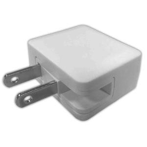 USB充電器 USB-ACアダプター 1ポート 2.1A HI-DISC ハイディスク スマホタブレット対応 超小型 折りたたみ式 ホワイト ML-ACUS1P10W ◆メ flashmemory
