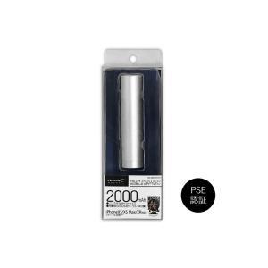 2000mAh モバイルバッテリー 小型軽量 最大1A出力 HI-DISC ハイディスク スマホ約半分充電 microUSBケーブル付 シルバー HD-MB2000SV ◆宅|flashmemory