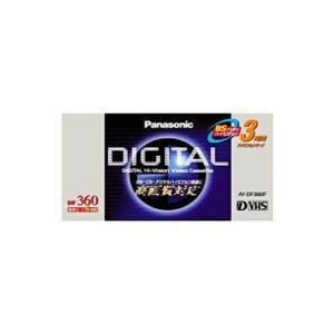 D-VHSビデオカセット ビデオテープ 360分 Panasonic パナソニック BS/CSデジタ...