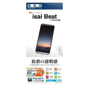 isai Beat(LGV34)/V20 PRO(L-01J)専用 パーフェクトガードナー 高光沢  ◆メ|flashmemory