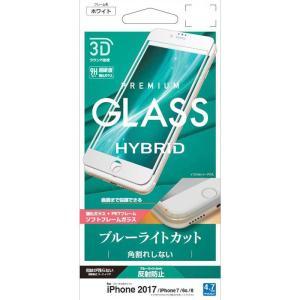 iPhone8/7/6s/6兼用保護ガラス 3D Round HYBRID GLASS ソフトフレーム ブルーライトカット反射防止 ホワイト ◆メ|flashmemory