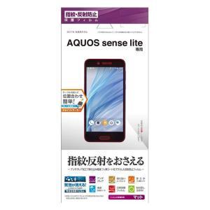 AQUOS SENSE Lite(SH-M05)専用 タッチガードナー 反射防止フィルム ◆メ flashmemory