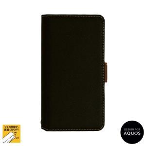 AQUOS R Compact(SHV41/softbank)兼用 薄型手帳型ケース サイドマグネット ブラック×ダークブラウン ◆メ|flashmemory