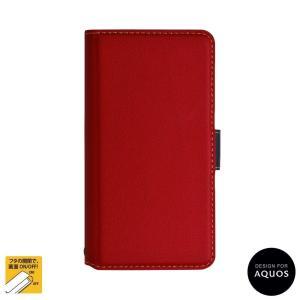 AQUOS R Compact(SHV41/softbank)兼用 薄型手帳型ケース サイドマグネット レッド×ネイビー ◆メ|flashmemory