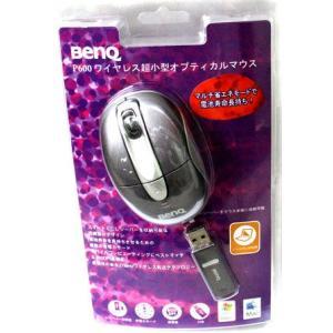 USBワイヤレス オプティカル マウス BenQ P600 (ミニサイズ)シルバー FJ.90A88.UEP 【数量限定大幅値下げ】 flashstore