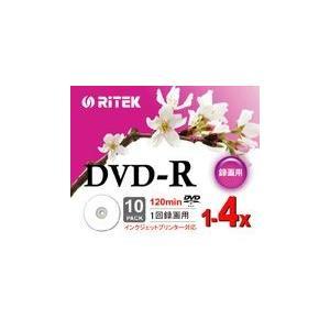 <まとめ買い!>【返品交換不可】RITEK DVD-R アナ...