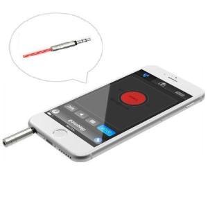 【数量限定特価】Adam iPhone専用 イヤホンジャック装着型 スマートフォン用レーザーポインター 射程約20m シルバー ASTADIBMSL|flashstore