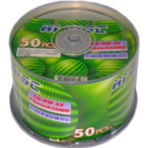 【返品交換不可】HIDISC CD-RW 650MB 50枚 繰り返し記録用 HD CDRW74 4X50P_Outlet|flashstore