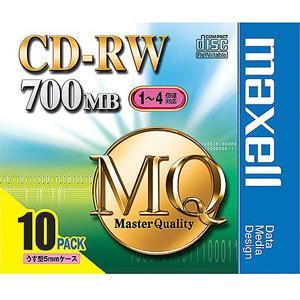 【お取り寄せ商品】maxell CD-RW MQシリーズ データ用 700MB 1-4倍速対応 10枚 5mmslimケース入り くり返し記録用 標準品アンフォーマット  CDRW80MQ.S1P10S|flashstore