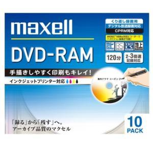 【製品仕様】 型番:DM120PLWPB.10S JANコード:4902580513450 規格:D...