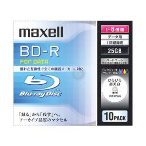 【お取り寄せ商品】maxell BD-R データ用 25GB 1-6倍速 10枚 5mmslimケー...