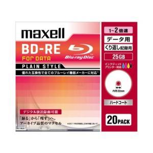 【お取り寄せ商品】maxell BD-RE データ用 25GB 130分 1-2倍速 20枚 5mm...