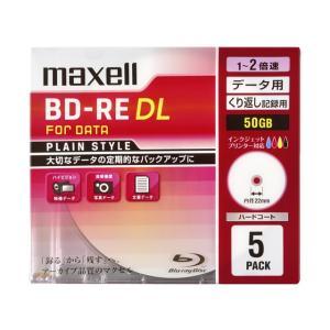 【お取り寄せ商品】maxell BD-RE DL データ用 50GB 1-2倍速 5枚 5mmsli...