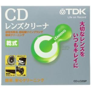 【日本製】TDK CDレンズクリーナー乾式 CD-LC2GP