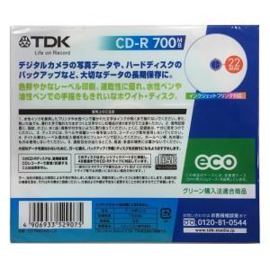 【日本製】TDK データ用CD-R 700MB...の詳細画像1