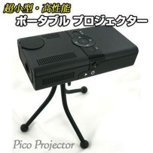 超小型 ポータブルプロジェクター  Mini projector MP200 数量限定! flashstore