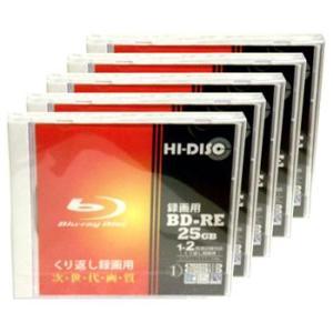 【超特価】HIDISC BD-RE 25GB 2倍速 繰り返し録画用ブルーレイディスク 5枚 HD BD-RE2X5P JC flashstore