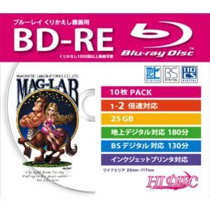 HIDISC BD-RE 2倍速 映像用デジタル放送対応 インクジェットプリンタ対応10枚 Pケース入り HDBD-RE2X10SC flashstore
