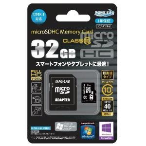 HIDISC microSDHCカード 32GB CLASS10 UHS-1対応 SD変換アダプタ プラケース YMLMCSDH32GCL10UIJP【メール便OK】