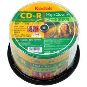 KODAK CD-R 700MB 50枚スピンドル 52倍速 ワイドプリンタブル KDCR80GP50
