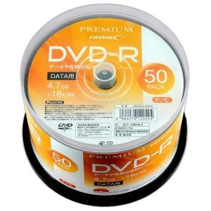 <数量限定>PREMIUM HIDISC DVD-R データ用 16倍速 4.7GB ホワイトワイドプリンタブル スピンドルケース 50枚 HDVDR47JNP50