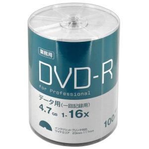 【業務用パック for Professional】DVD-R for DATA 1回記録用 データ用 4.7GB 1-16倍速対応 ホワイトワイドプリンタブル シュリンクパック 100枚 HDSDR47JNP100B