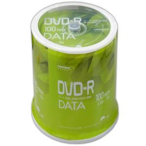 <新製品>HIDISC DVD-R データ用 4.7GB 1-16倍速 100枚 スピンドルケース ホワイトワイドプリンタブル インクジェットプリンタ対応 VVDDR47JP100