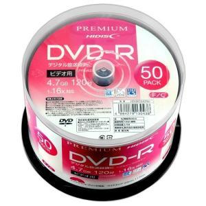 <数量限定>PREMIUM HIDISC DVD-R デジタル放送録画用 (CPRM対応) 16倍速 120分 ホワイトワイドプリンタブル スピンドルケース 50枚 HDVDR12JCP50
