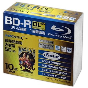 HIDISC BD-R DL 1-6速対応 50GB 一回録画用デジタル放送対応
