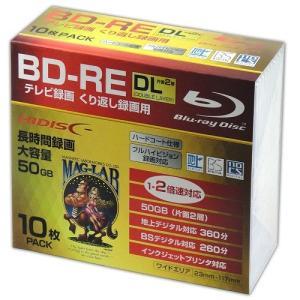 HIDISC BD-RE DL 1-2倍速対応 50GB くり返し録画用デジタル放送対応 インクジェットプリンタ対応10枚 スリムケース入り HDBDREDL260NP10SC|flashstore
