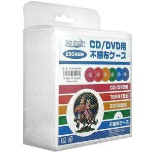 HIDISC不織布100P (200枚収納可) 100枚入り CD、DVDケース 両面不織布(白)ML-DVD-BB100PW flashstore