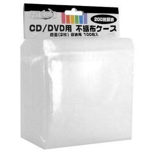 HIDISC不織布100P (200枚収納可) 100枚入り CD、DVDケース 両面不織布(白) ML-DVD-CB100PW flashstore