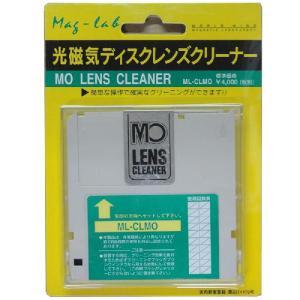 MOレンズクリーナー 光磁気(MO)ドライブを簡単な操作でクリーニングができます。|flashstore