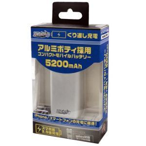 HIDISC コンパクトモバイルバッテリー 5200mAh ...