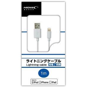 【Apple正規品】HIDISC Lightningケーブル 1m ライトグレー 純正品質 断線しにくい HD-LHC1WH【メール便不可】|flashstore