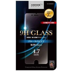 HIDISC ブルーライトカット 強化保護ガラスコートフィルム 日本製ガラス使用 for iPhone7(4.7inch) 極薄0.2mm ML-HDGFBDN7|flashstore