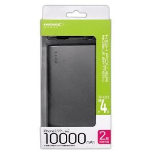 HIDISC 大容量10000mAH モバイルバッテリー 2ポート出力5V2.1A/5V1A 2台同時充電可能 スマートフォン約4回フル充電 MY-MB10000BK【メール便不可】|flashstore