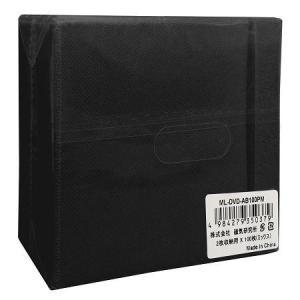 MAG-LABO不織布100P (200枚収納可) 100枚入り CD、DVDケース 両面不織布(黒)ML-DVD-AB100PB flashstore