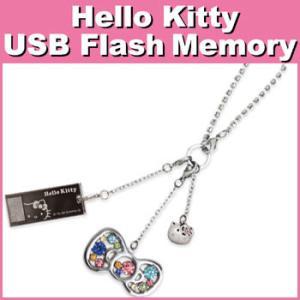 ハローキティ USBメモリー 2GB キラキラリボン(カラーmix) 防水 Kingmax-kittyUSB2GBtypeA-pk 【メール便OK】|flashstore